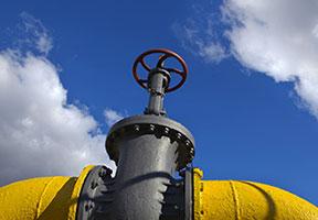 Новые цены на газ с 1 февраля 2017 года